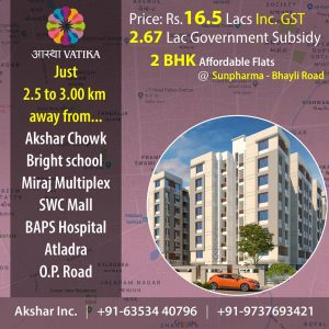 2 Bhk Affordable Apartments in Sunpharma, Bhayli Road Vadodara