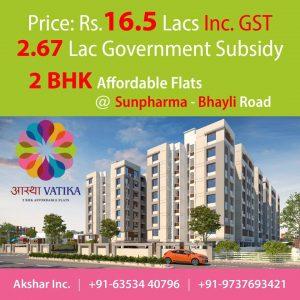 2 Bhk Affordable Apartments in Sunpharma, Bhayli Road Vadodara