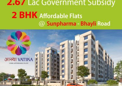 2 Bhk Affordable Apartments in Sunpharma, Bhayli Road Vadodara (2)