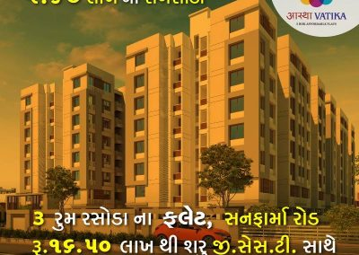 2 Bhk Affordable Apartments in Sunpharma, Bhayli Road Vadodara (4)