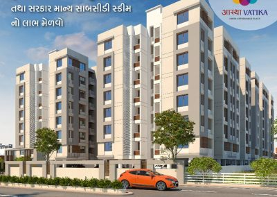 2 Bhk Affordable Apartments in Sunpharma, Bhayli Road Vadodara (7)